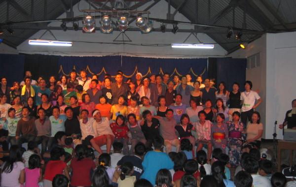 2004 Summer Tour