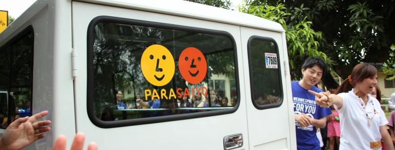 パラサイヨという団体名はどういう意味?