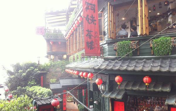6/14【終了】 中国語入門&台湾を知ろう!