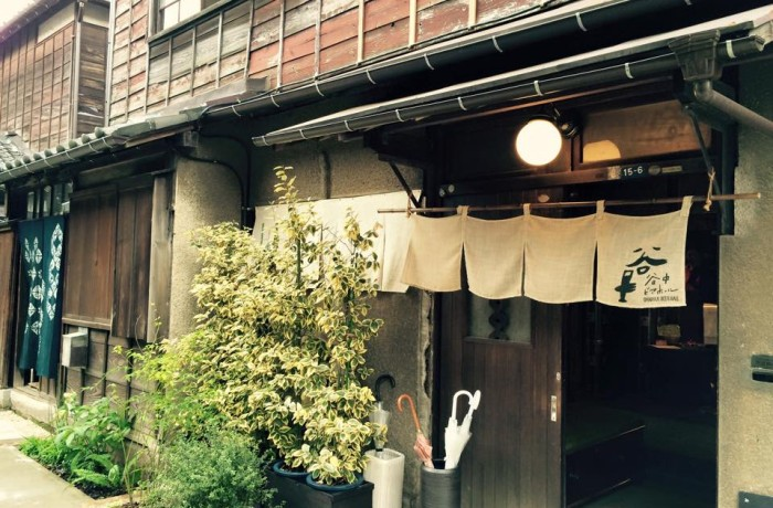 2015/9/26【終了】 納涼ビール祭り@谷中ビアホール