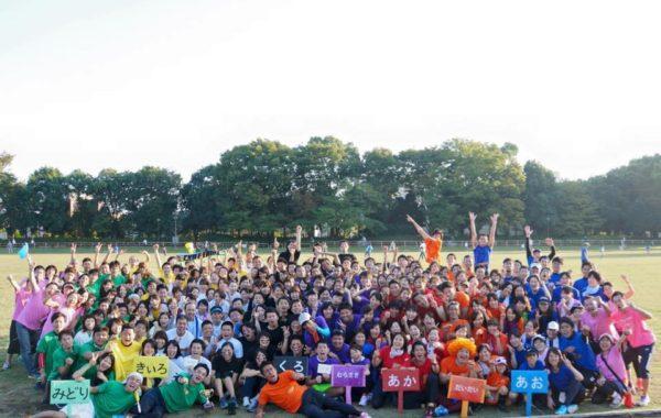 10/28【終了】 弾けろ!日本のオトナタチ!大人の運動会2017